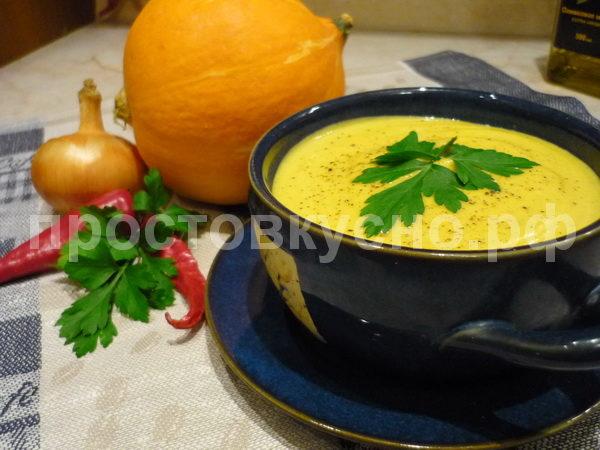Пряный тыквенный суп
