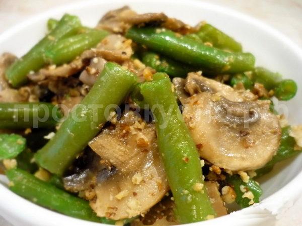 Салат с зеленой фасолью и грибами