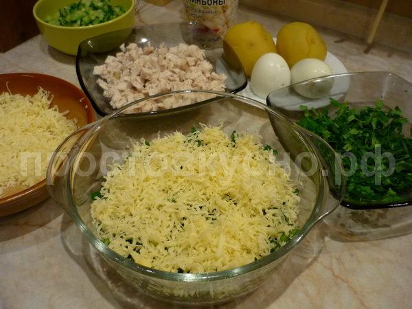 Третий слой тертый сыр.