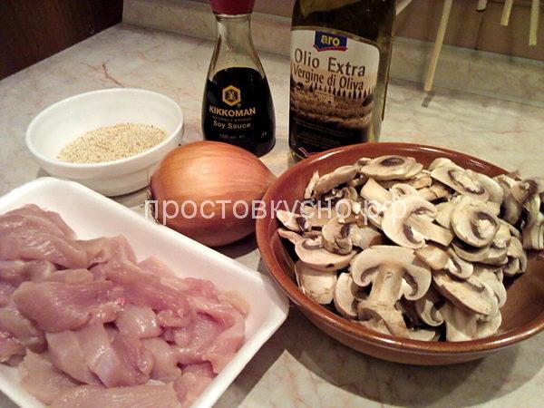 Куриное филе нарезать брусочками. Грибы и лук режем покрупнее.