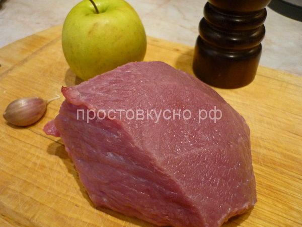 Кусок говяжей вырезки. <br>Яблоко. <br>Зубчик чеснока. <br>Соль, перец.