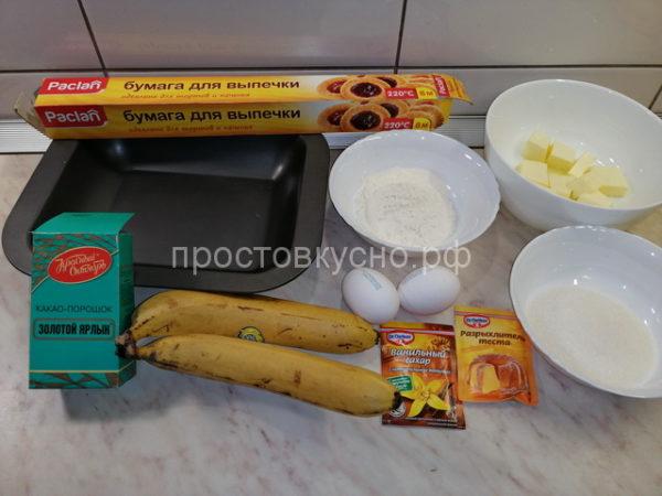 Масло сливочное заранее достаем из холодильника, оно должно быть комнатной температуры.