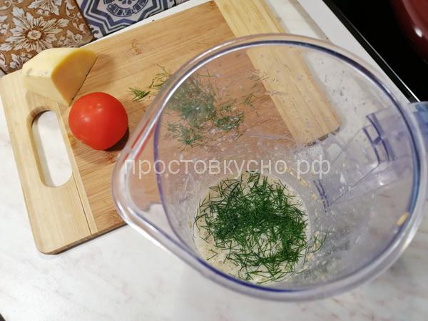 Укроп режем о добавляем в тесто.