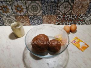 """Творожный пирог """"Южная ночь"""""""